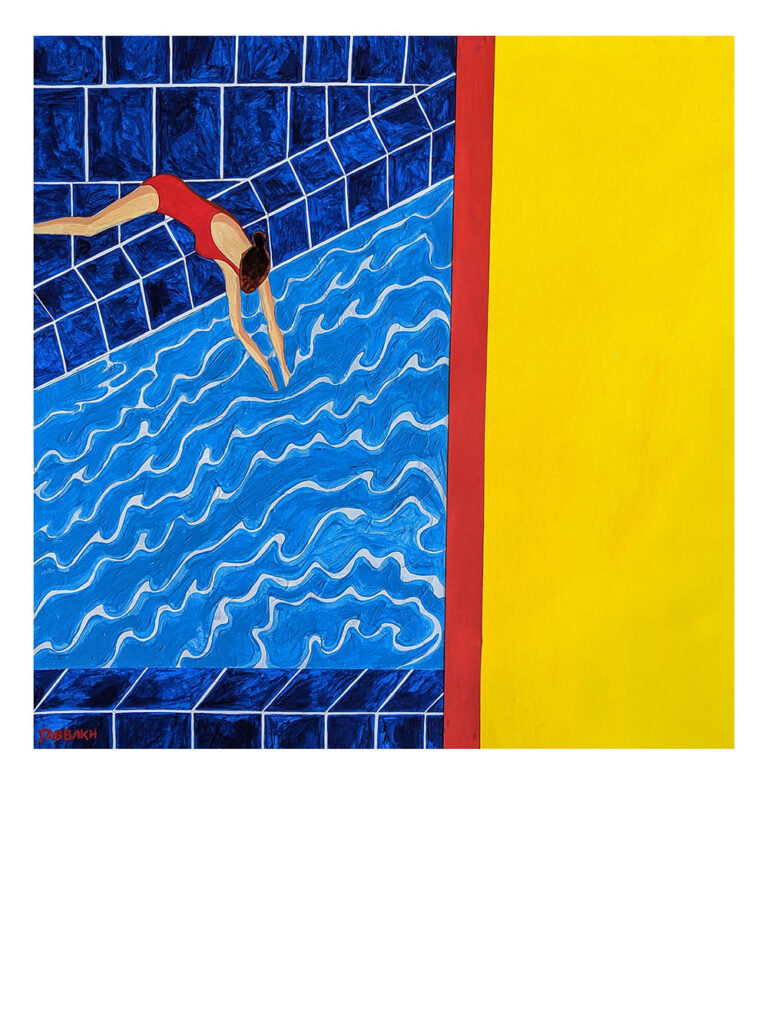 "Planar Editions print - ""Swim, Sex and Sun"" by Cathy Tabbakh (£125)"
