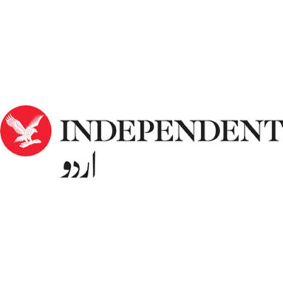 Twitter image of Independent Urdu logo
